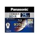 パナソニック 録画用6倍速ブルーレイディスク 25GB(追記型)5枚パック LM-BR25MT5 [LM-BR25MT5]