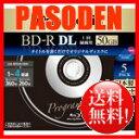 【送料無料】パナソニック 録画用4倍速ブルーレイディスク片面2層50GB(追記型)5枚パック LM-BR50L5BN [LM-BR50L5BN]