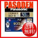 【送料無料】パナソニック 録画用4倍速ブルーレイディスク片面2層50GB(追記型)10枚パック LM-BR50LT10N [LM-BR50LT10N]