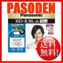 【送料無料】パナソニック 録画用2倍速ブルーレイディスク片面2層50GB(追記型)6枚パック LM-BR50W6L [LM-BR50W6L]