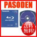 【送料無料】パナソニック 録画用ブルーレイディスク(25GB) LM-BRM25 [LM-BRM25]