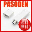 【メール便送料無料】ロジテック Ligtningコネクタ搭載 USBメモリ 32GB LMF-LGU332GWH [LMF-LGU332GWH]|| Logitec
