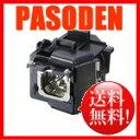 カテゴリ:SONY|プロジェクター|交換用ランプ|||