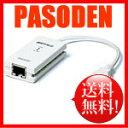 【送料無料】バッファロー 10/100M USB2.0用 LANアダプター LUA3-U2-ATX [LUA3-U2-ATX]