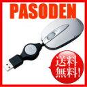 【送料無料】サンワサプライ ケーブル巻取り光学式マウス(ホワイト) [MA-MA1W]