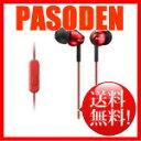 【送料無料】SONY 密閉型インナーイヤーレシーバー レッド MDR-EX110AP/R [MDR-EX110AP/R]