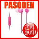 【送料無料】SONY 密閉型インナーイヤーレシーバー ピンク MDR-EX15AP/PI [MDR-EX15AP/PI]