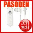 【代引・送料無料】SONY ワイヤレスステレオヘッドセット ホワイト MDR-EX31BN/W [MDR-EX31BN/W]