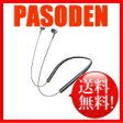 【代引・送料無料】SONY ワイヤレスステレオヘッドセット チャコールブラック [MDR-EX750BT/B]