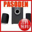 サンワサプライ 2.1ch PCスピーカー ブラック 重低音PCスピーカー [MM-SPSW7BK] 【PCスピーカー】