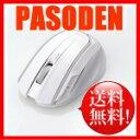 【送料無料】エレコム アイドリングストップ機能搭載 5ボタンワイヤレスマウス [M-WK01DBWH]|| ELECOM