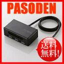 【即納】【送料無料】エレコム USB3.0ハブ付きメモリリーダライタ MR3-H009シリーズ ブラック MR3-H009BK [MR3-H009BK]|| E...