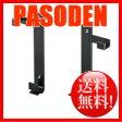 【送料無料】サンワサプライ iPad・タブレットホルダー 7〜11インチ 厚さ13mmまで ブラック MR-TABST9BK [MR-TABST9BK]