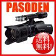 【代引・送料無料】SONY レンズ交換式デジタルHDビデオカメラレコーダー NEX-VG30H [NEX-VG30H]