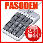 數位小鍵盤滑鼠光學滑鼠數位墊 [NT-MA1] 三和光學滑鼠 USB 滑鼠 USB 數位小鍵盤熊貓方法