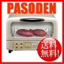 【送料無料】パナソニック オーブントースター NT-T59P-N [NT-T59P-N]