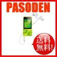 【代引・送料無料】SONY ウォークマン Sシリーズ <メモリータイプ> 8GB グリーン [NW-S14/G]