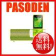 【代引・送料無料】SONY ウォークマン Sシリーズ <メモリータイプ> スピーカー付 8GB グリーン [NW-S14K/G]