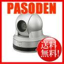 【代引・送料無料】SONY カメラユニット PCS-XG100S/PCS-XG77S用 PCSA-CXG100 [PCSA-CXG100]