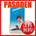 【メール便送料無料】エレコム Galaxy S6用ブルーライトカット [PD-SCGS6FLBLAG]