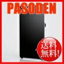 【メール便送料無料】エレコム Xperia Z3 Compact用シェルカバー [PD-SO02GPVBK]