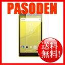 【即納】【送料無料】エレコム Xperia Z5 Compact用ゴリラガラスフィルム [PD-SO02HFLGGGO]