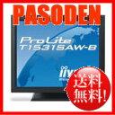 【代引・送料無料】iiyama ProLite T1531SAW-B 15型ススタンドタイプタッチパネル液晶ディスプレイ マーベルブラック PLT1531SAW-B1 [PLT1531SAW-B1]