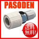 【即納】【送料無料】パナソニック 浄水器用 分岐水栓アダプター P-A3604 [P-A3604]