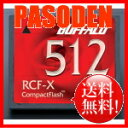 Rcf_x512my_0