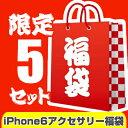 lg_iphone6_400