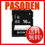 索尼 SDHC 記憶卡 16 GB Class4 基本模型 SF-16BF [SF-16BF]