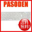 サンワサプライ アイソレーションUSBキーボード スリムタイプUSBキーボード (ホワイト) SKB-SL13W [SKB-SL13W] 【有線キーボード・USBキーボード】