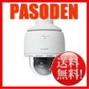 【送料無料】SONY ネットワークカメラ SNC-ER585 [SNC-ER585]