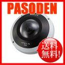 【代引・送料無料】SONY ネットワークカメラ ドーム型 SNC-HM662 [SNC-HM662]