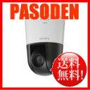 【送料無料】SONY ネットワークカメラ SNC-WR600 [SNC-WR600]