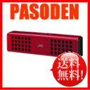 【送料無料】JVCケンウッド ポータブルスピーカー レッド SP-A230-R [SP-A230-R]