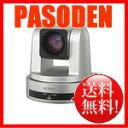【代引・送料無料】SONY HDカラービデオカメラ SRG-120DH [SRG-120DH]