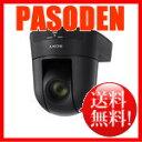 【送料無料】SONY HDカラービデオカメラ SRG-300H [SRG-300H]