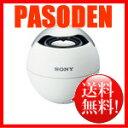 【送料無料】SONY ワイヤレススピーカーシステム ホワイト SRS-BTV5/W [SRS-BTV5/W]【smtb-k】【w2】