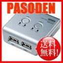 【送料無料】サンワサプライ USB2.0ハブ付手動切替器 [SW-US22H]