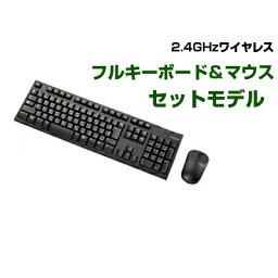 エレコム 2.4GHz <strong>マウス</strong>付き 2点セット <strong>ワイヤレス</strong>キーボード ブラック[TK-FDM063BK] <strong>ワイヤレス</strong>タイプ <strong>マウス</strong>セット LED<strong>マウス</strong> 無線 2.4ギガヘルツ 黒 メンブレンキー パソコン