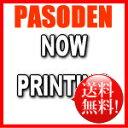 【送料無料】エプソン TM用サーマルラベル紙/60mm幅/3巻入り/約470枚 [TRL060-903]