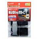 サンワサプライ 薄型テレビストッパーS TVQL-ST1 [TVQL-ST1]