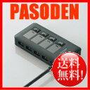 【即納】【送料無料】エレコム USB3.0対応個別スイッチ付き4ポートUSBハブ ブラック U3H-S409SBK [U3H-S409SBK]