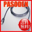 【送料無料】エレコム USB PCtoパラレルプリンターケーブル 5m [UC-P5GT]