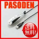 【即納】【送料無料】エレコム USBマイクロスコープ UCAM-MS130Nシリーズ シルバー [UCAM-MS130NSV]