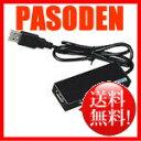 【送料無料】アイ・オー・データ機器 東芝ハイビジョン液晶テレビ(レグザ)対応USB 2.0 ハブ USB2-HB4R [USB2-HB4R]