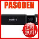 【代引・送料無料】SONY USBメモリー USM-QXシリーズ(128GB)ブラック USM128GQX B [USM128GQX B]