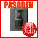 【代引・送料無料】パナソニック カラーカメラ玄関子機 VL-V565-K [VL-V565-K]