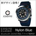 コジトCOGITO CLASSIC Nylon Blue Navy ナイロンベルトブルー CW2.0-009-01 (正規輸入品) 送料無料 05P03Dec16